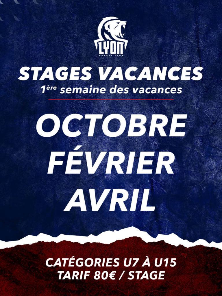 Stage vacances