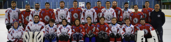Equipe loisir 5 lyon hockey club